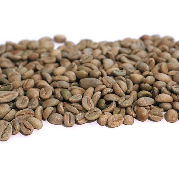 Green arabica coffee classification